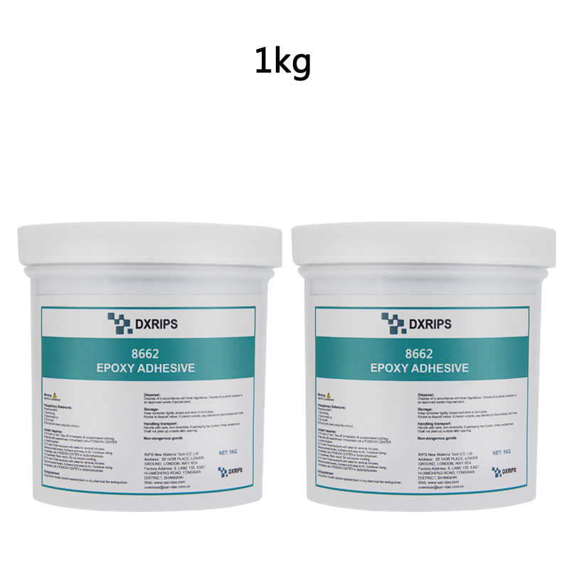 epoxy compound
